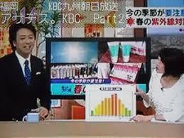 高島 市長 福岡